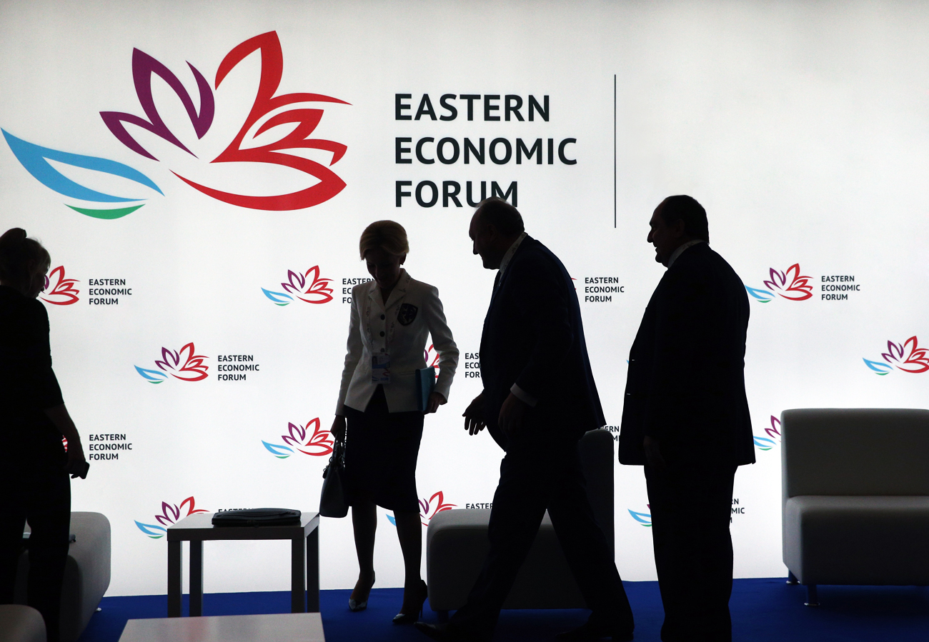 Participants in the 2015 Eastern Economic Forum at Far Eastern Federal University on Russky Island.