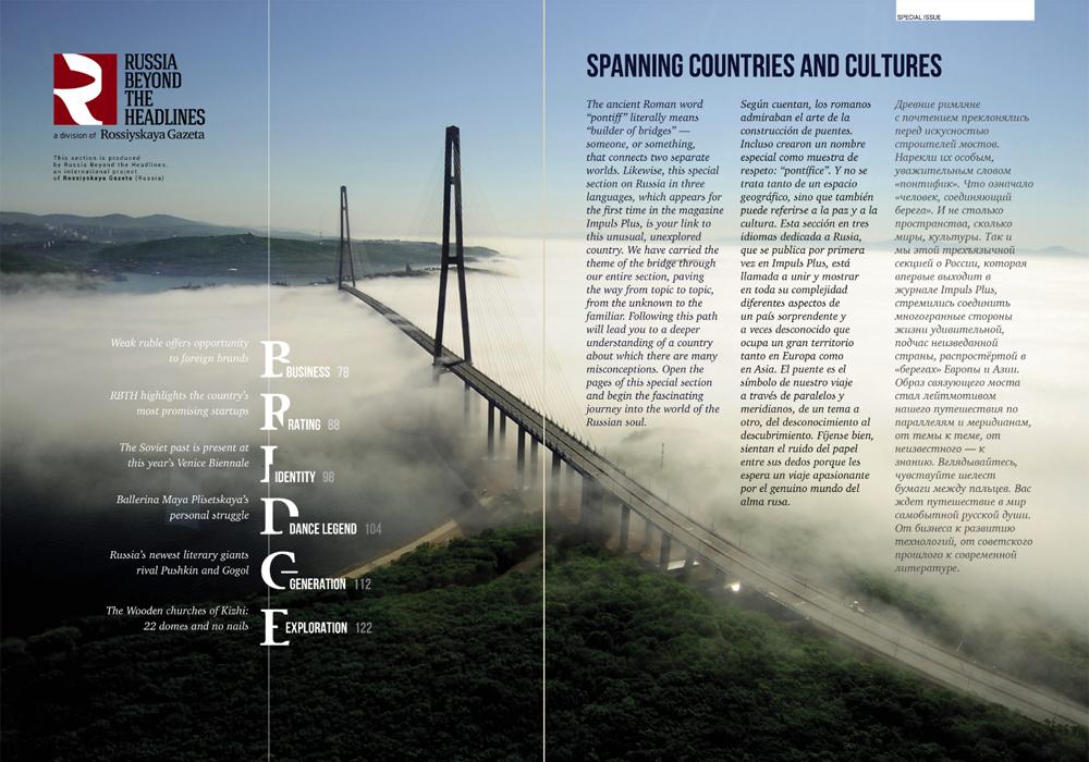 Se lanza un nuevo proyecto junto con la revista ruso-española Impuls PLUS