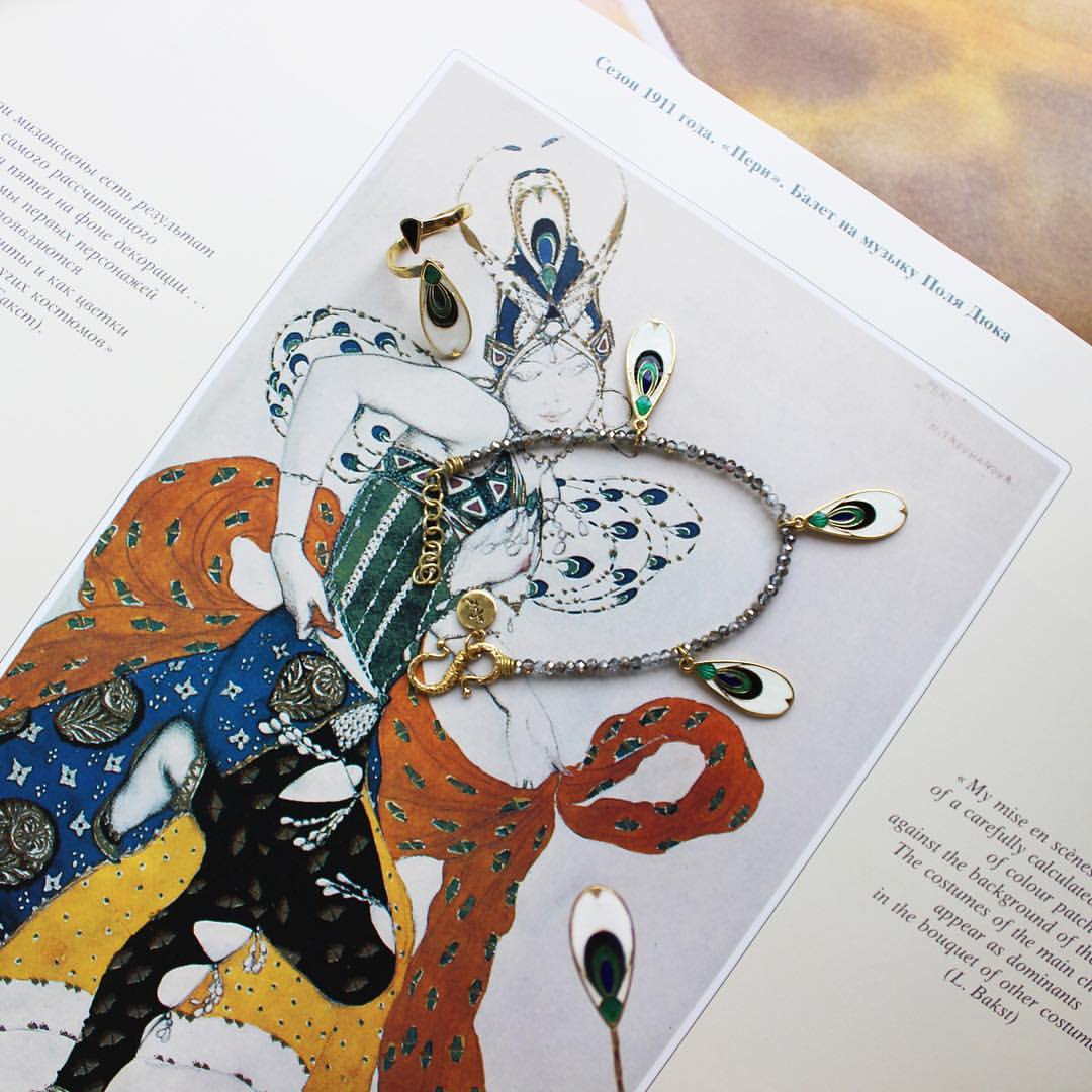 """La Péri by Leon Bakst"" collection has been released for the exhibition of the famous theater artist Leon Bakst."