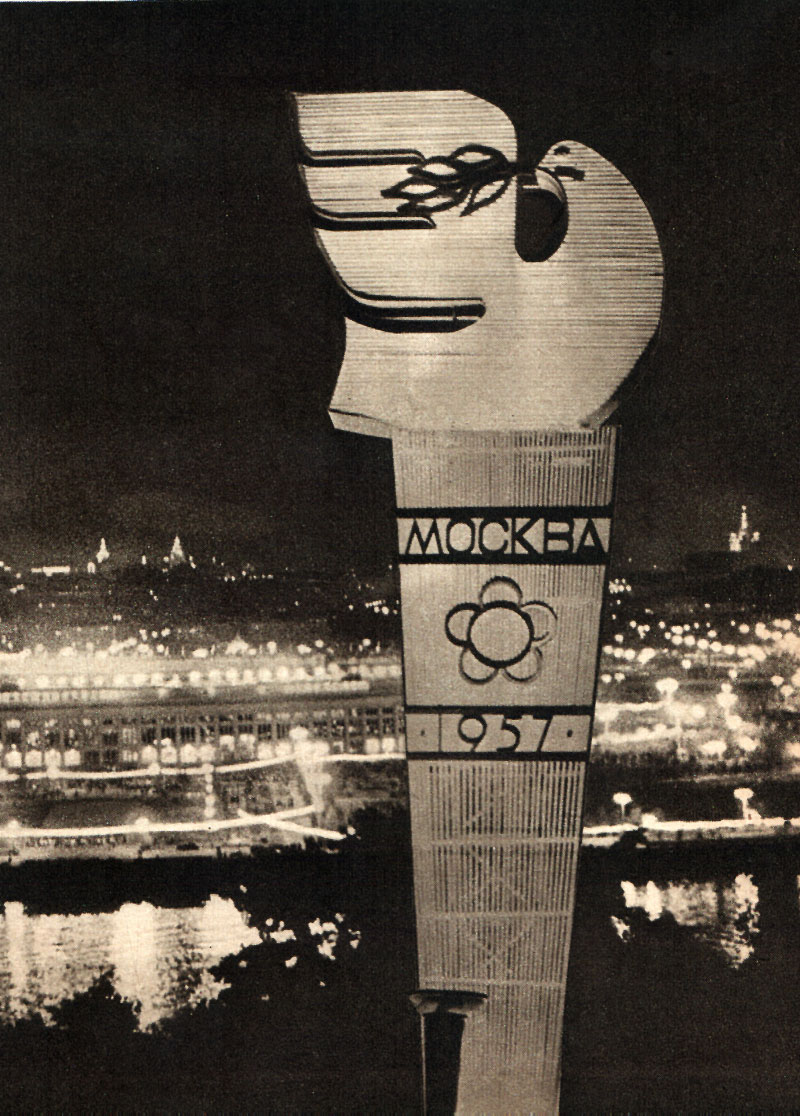 It was the first time the USSR had held an international event of this stature.