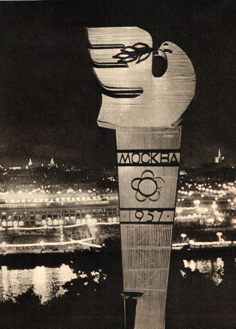 ソ連がこれほど重要性の高い国際的なイベントを主催したのはこの機会が初めてだった。