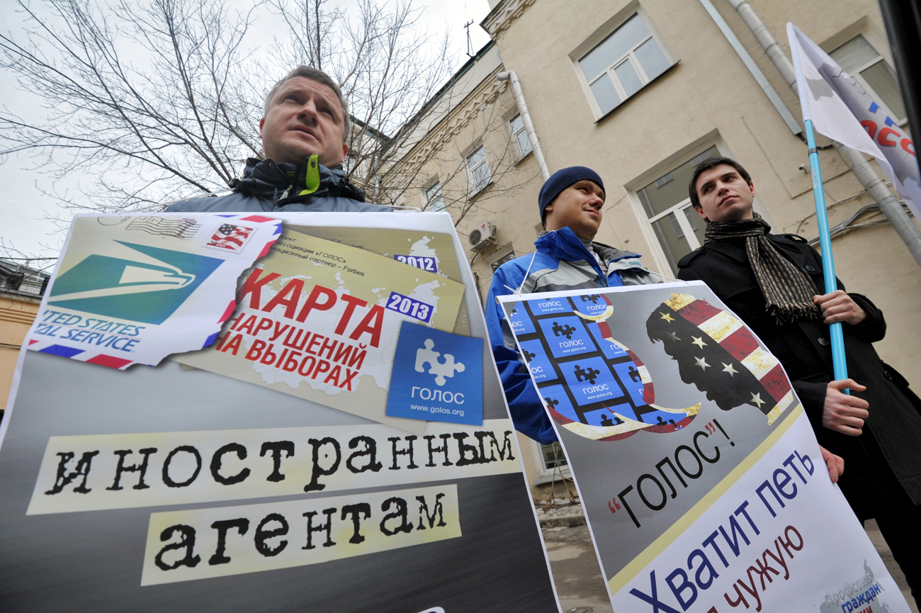 Rally against 'foreign agents' near Golos public association headquarters in 2013.