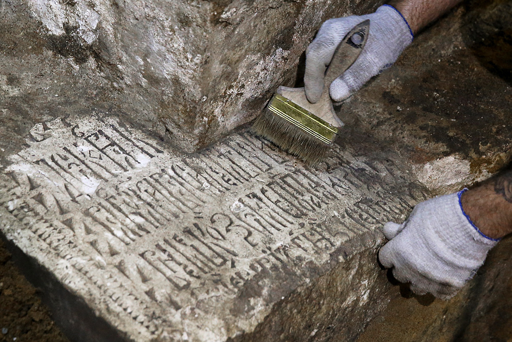 Dalam proses renovasi di Moskow, ditemukan lebih dari 150 artefak yang berasal dari abad ke-16 hingga 19.
