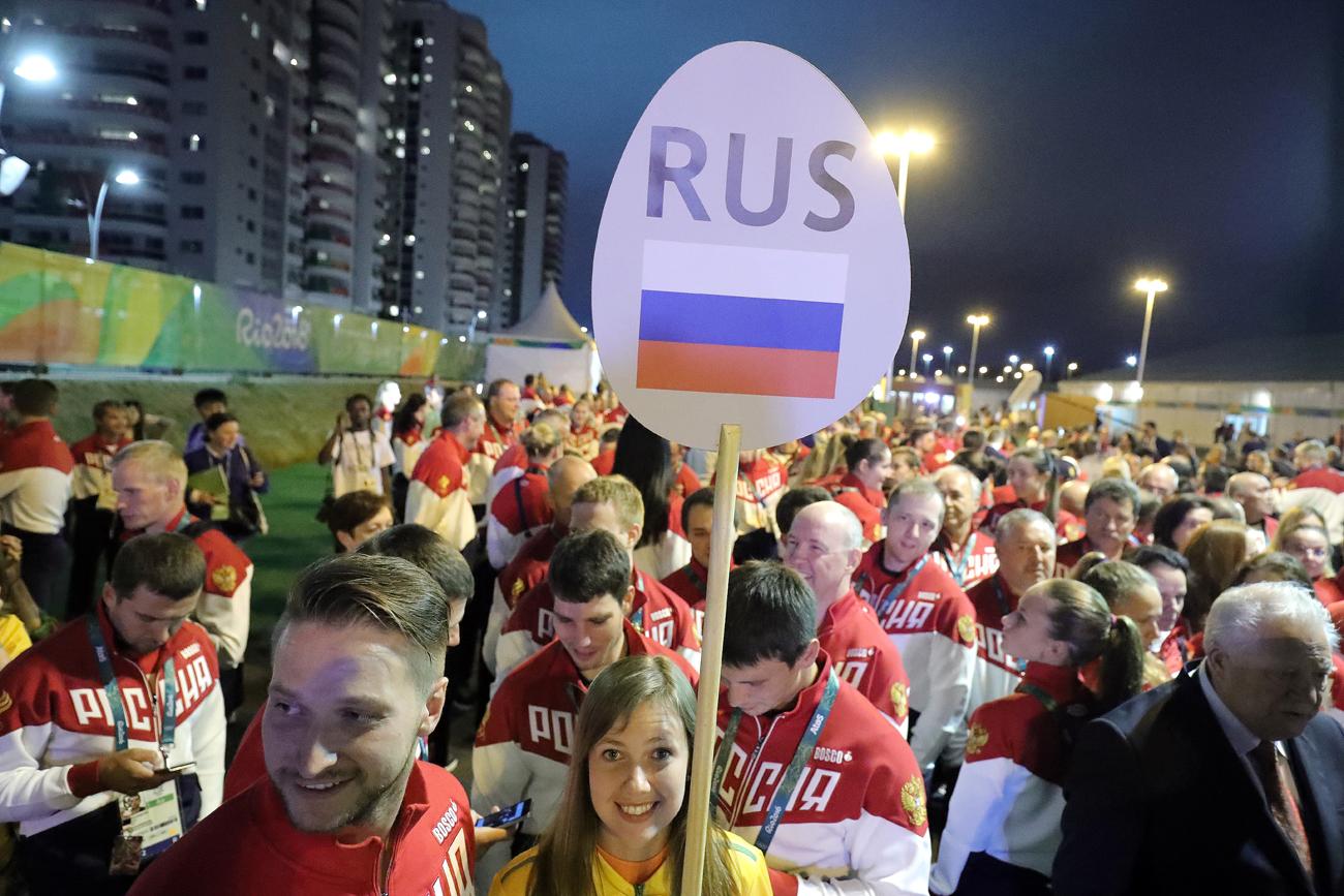 La cérémonie d'accueil de la sélection russe au village olympique de Rio, au Brésil.