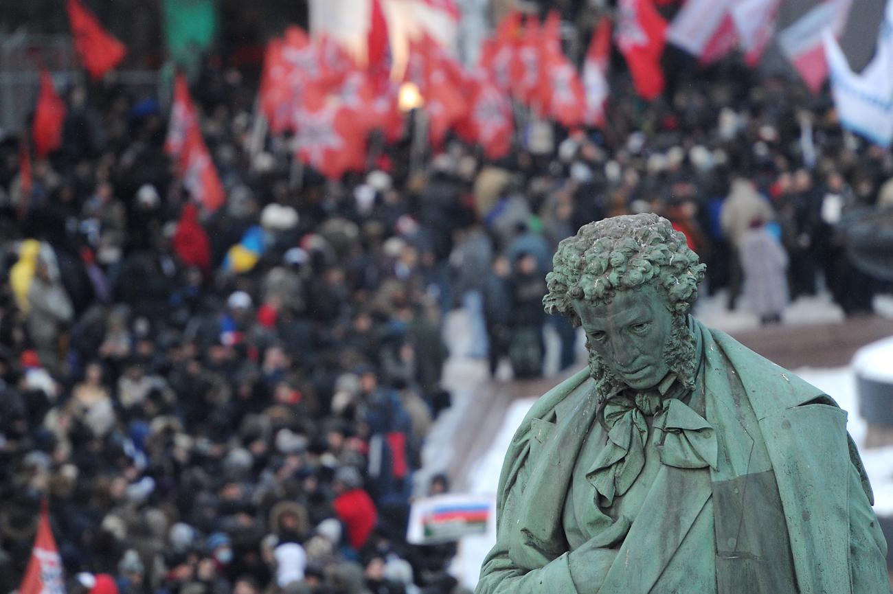 Vista de la plaza Púshkinskaya durante una manifestación a favor de unas elecciones limpias.