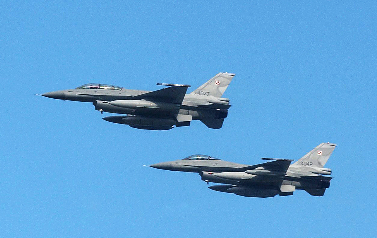 Poland's Defense Ministry on July 30 said that F-16 planes of the national Air Force intercepted a Russian light plane in the country's airspace.