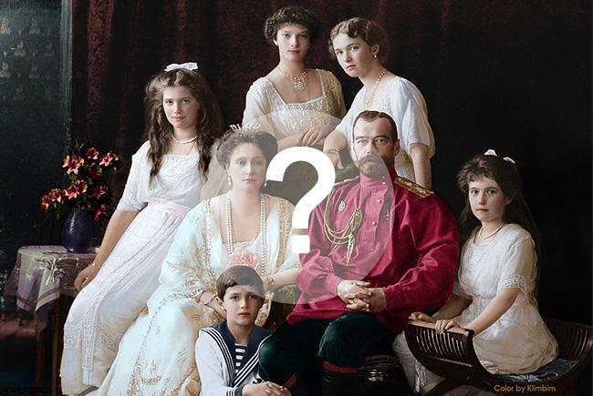 Quanto conoscete i Romanov?
