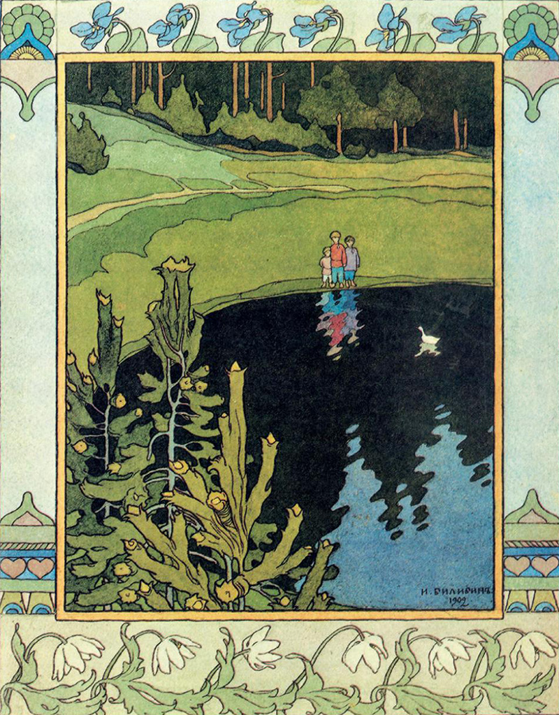 As a young man, Ivan Bilibin studied law at the St. Petersburg Academy, but took painting lessons on the side.