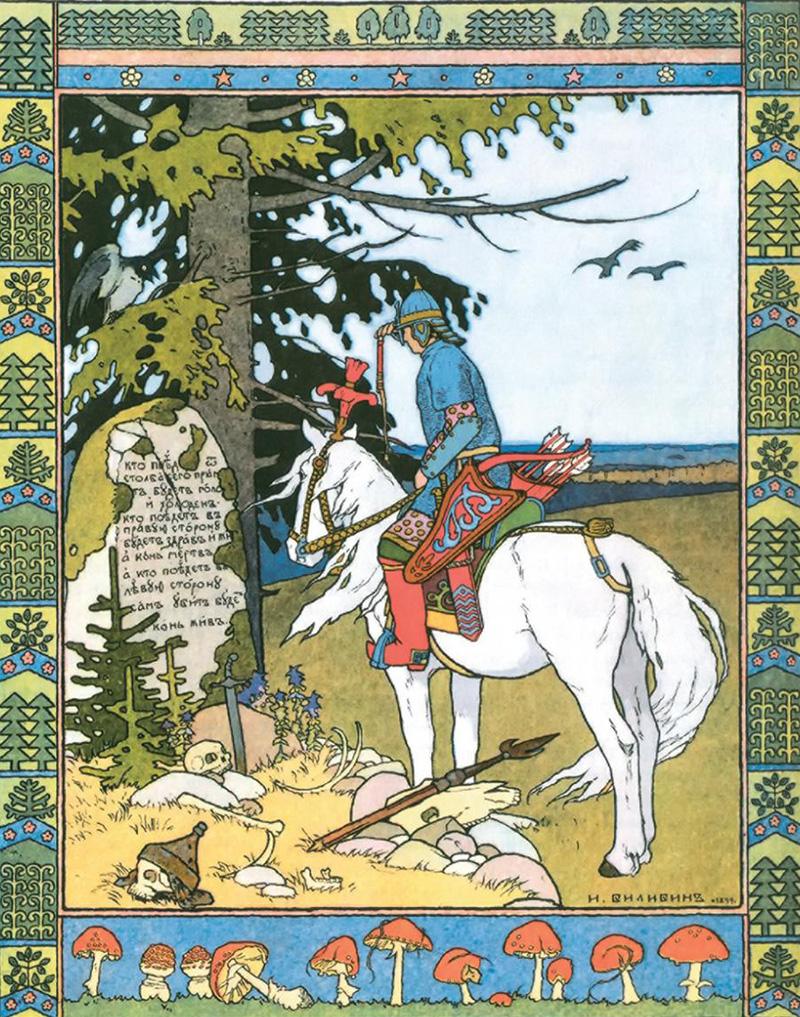 """Ilustração para o conto """"Ivan Tsarevitch, o Firebird e o Lobo Cinzento"""""""