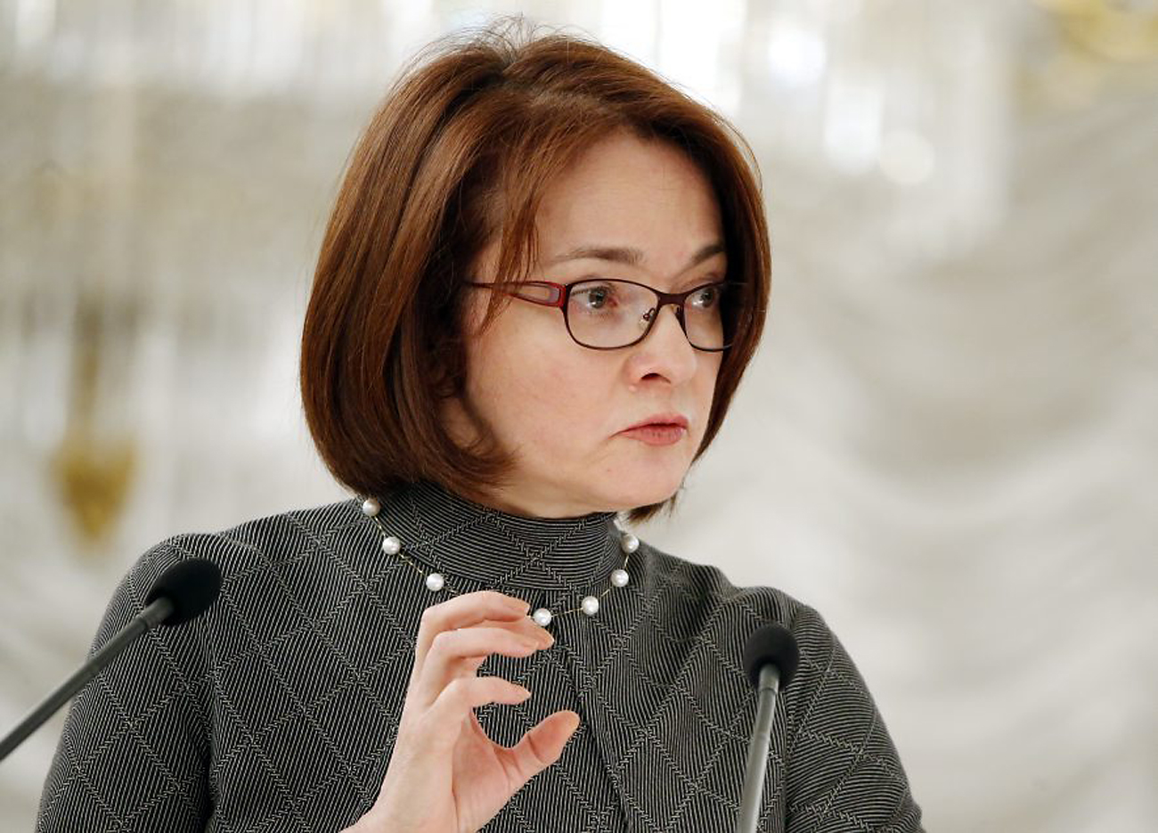 """The old model of economic growth has exhausted itself. The new model should be based on investment,"" said Nabiullina. Photo: Russian Central Bank Governor Elvira Nabiullina."