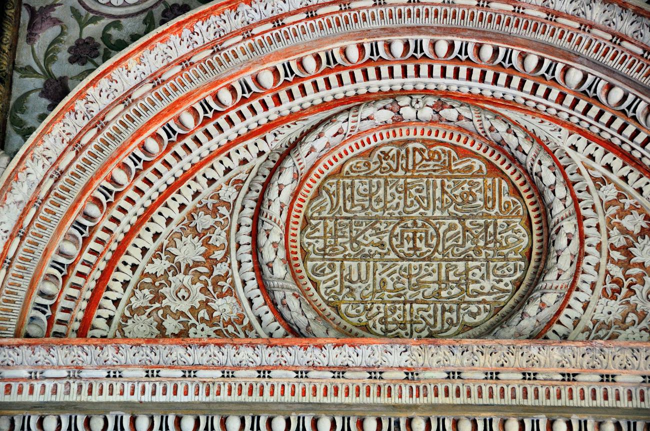 Okrasi v Bahčisarajskem dvorcu. Vir: Alamy / Legion-Media