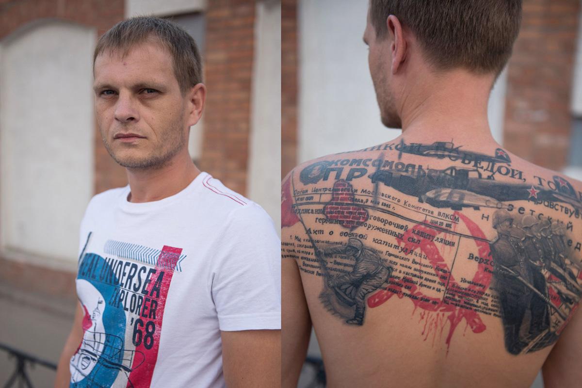 """Andrêi, 33 anos, Samara.  A tatuagem que cobre a metade superior de suas costas apresenta títulos dos principais jornais soviéticos, soldados da Segunda Guerra Mundial, aviões e o símbolo do comunismo – a foice e o martelo. """"Todos os membros da minha família são militares. A história do nosso país merece respeito"""", explica."""
