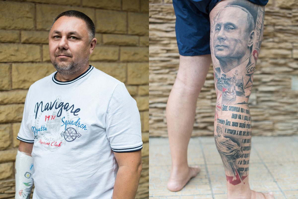 """Александър, 47, от Москва. Има татуировка с образа на Владимир Путин, забележителности от СССР, шахматни фигури и религиозни цитати. """"За мен Владимир Владимирович (Путин) е идол. Разбира се, смятам се за патриот""""."""