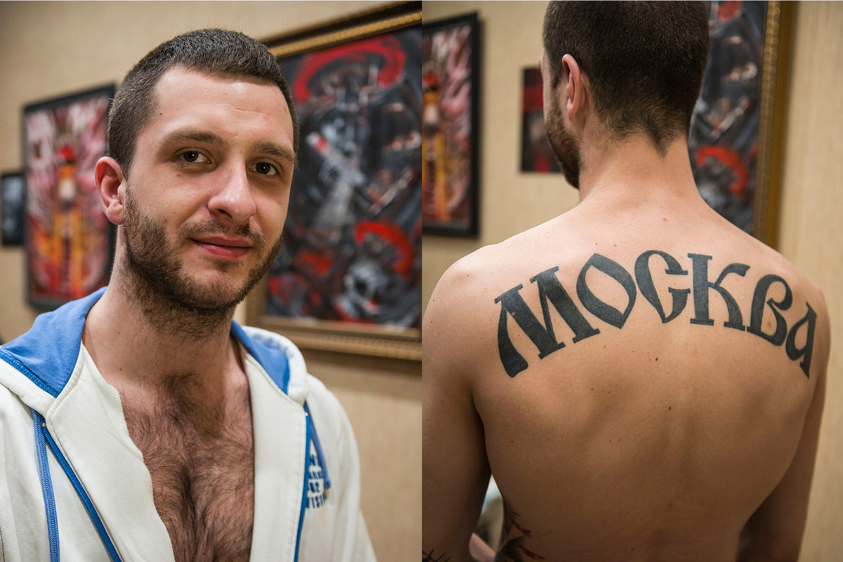 Anton, 28, barman, Moscow. Has a 'Moscow' tattoo inscribed on his back. 'I love Moscow and am proud I was born here. I think everyone should know the history of their city and country.'