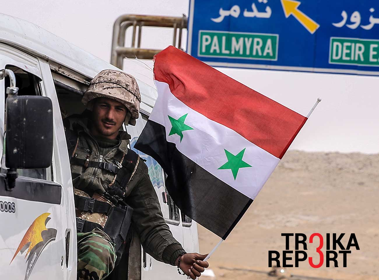 A Syrian government army soldier near the city of Palmyra, March 24, 2016.