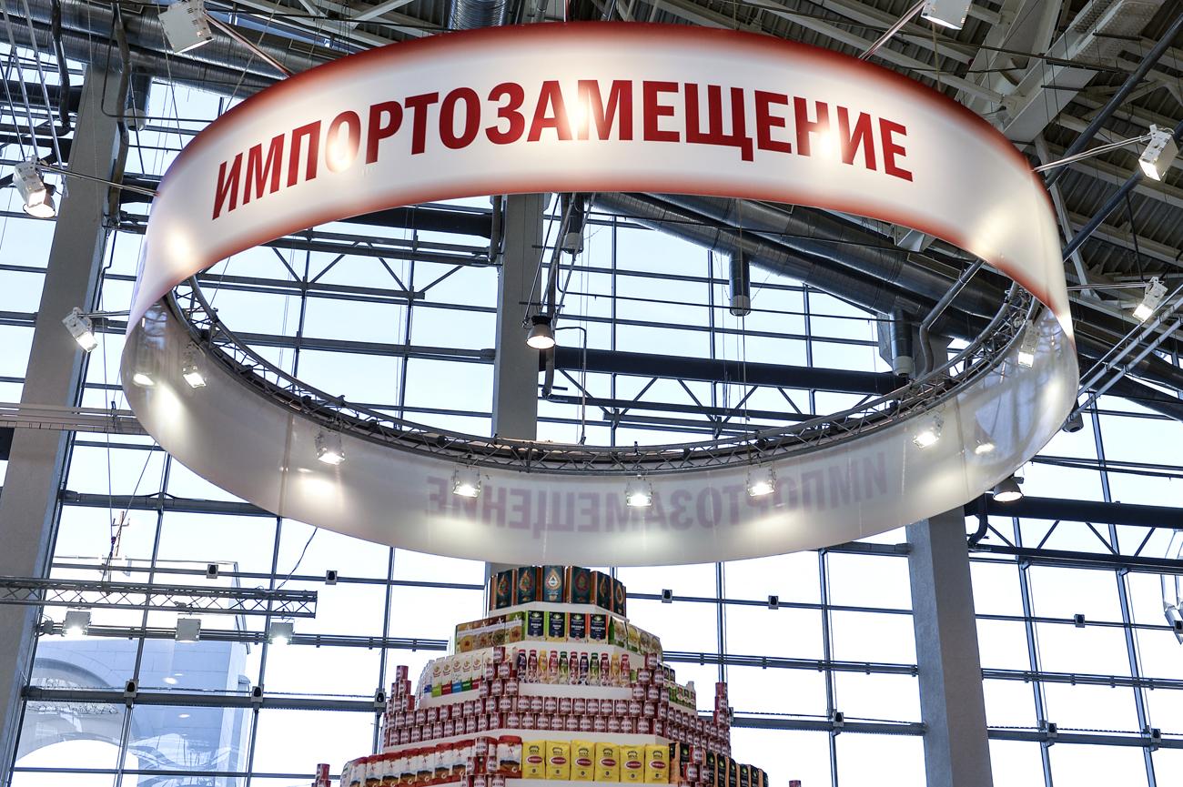 """Plus de la moitié des Russes considèrent que la politique d'interdiction des importations de produits alimentaires d'Europe et des Etats-Unis est efficace et obtient déjà des résultats favorables. / """"Substitution aux importations""""."""