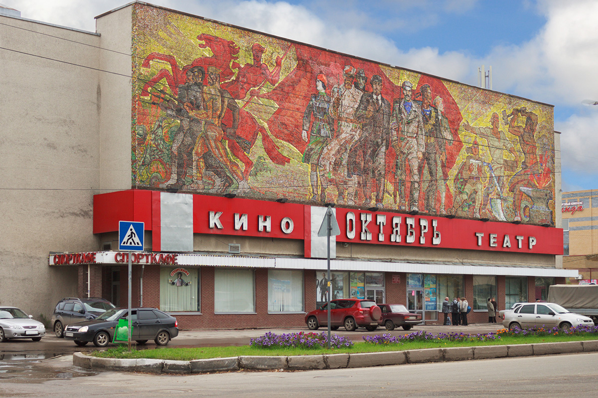 "Many Russian cities still have Soviet-era movie theaters. It is often called ""Oktyabr"" (October) after the month of the 1917 revolution. The cinema in the city of Bor (pictured) is decorated with a massive mosaic depicting Lenin, Red Army soldiers, and workers marching towards the ""bright future of Communism."""