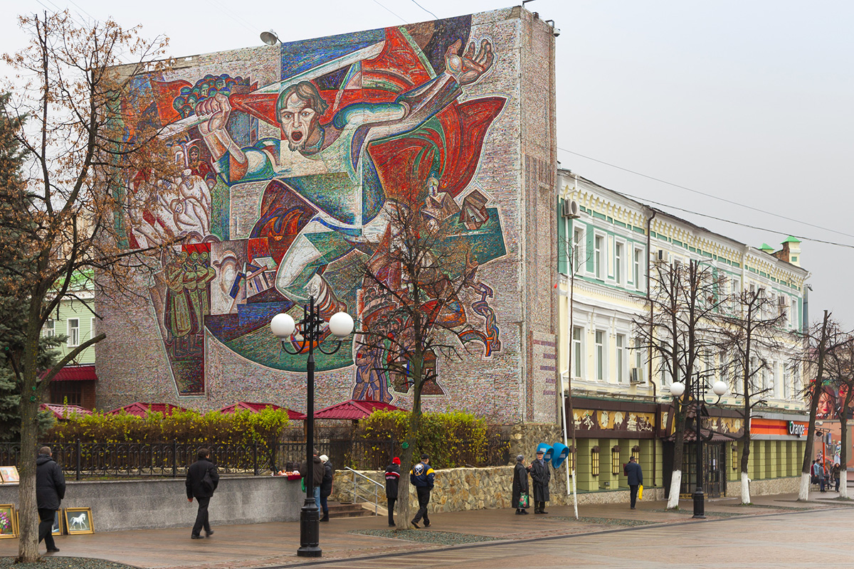 Mosaic of a worker fighting for Communism and bearing a red flag. Penza city.