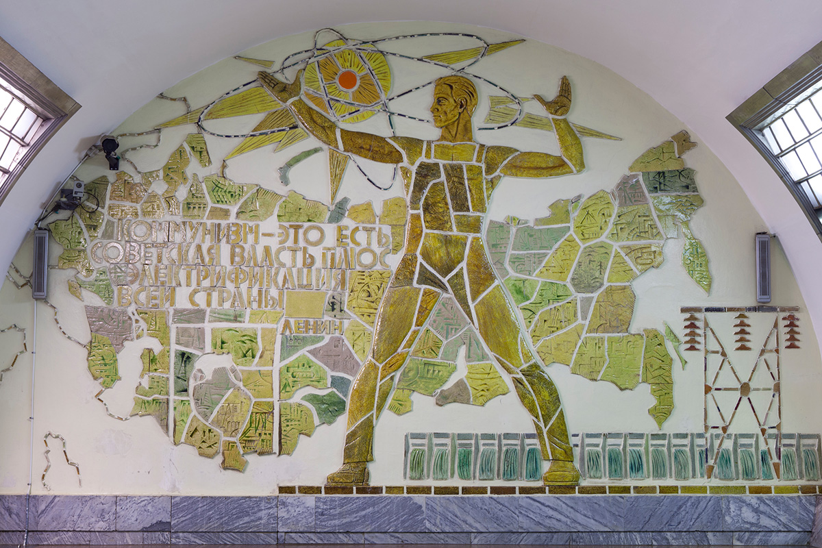 "And in St. Petersburg, the walls of Electrosila station (pictured) display another quote by Lenin: ""Communism is Soviet power plus electrification of the whole country."""
