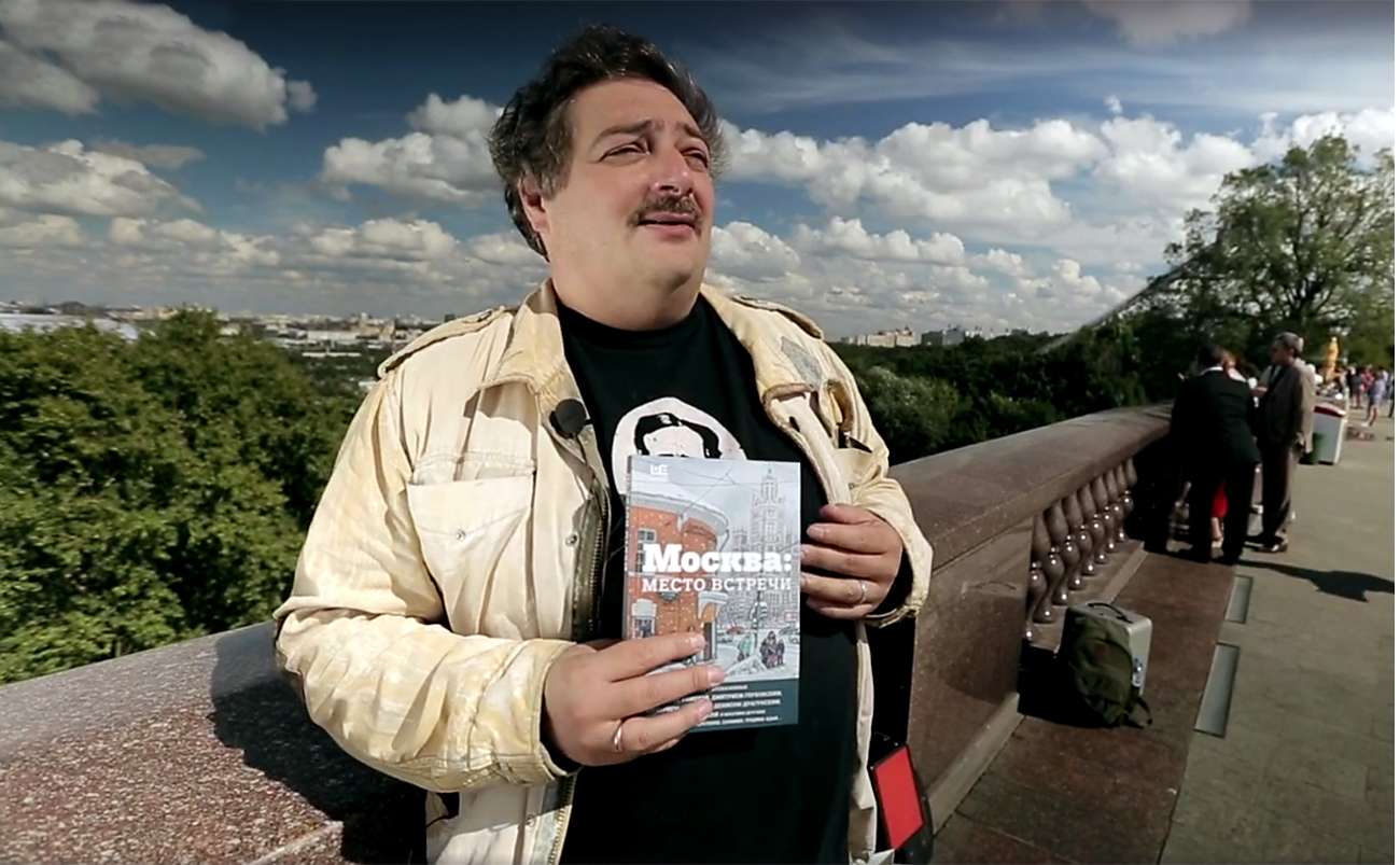 "Holding the book ""Moscow: The Meeting Place"" in his hands, Dmitry Bykov tells about his favorite location in Moscow - the Vorovyevy Hills."