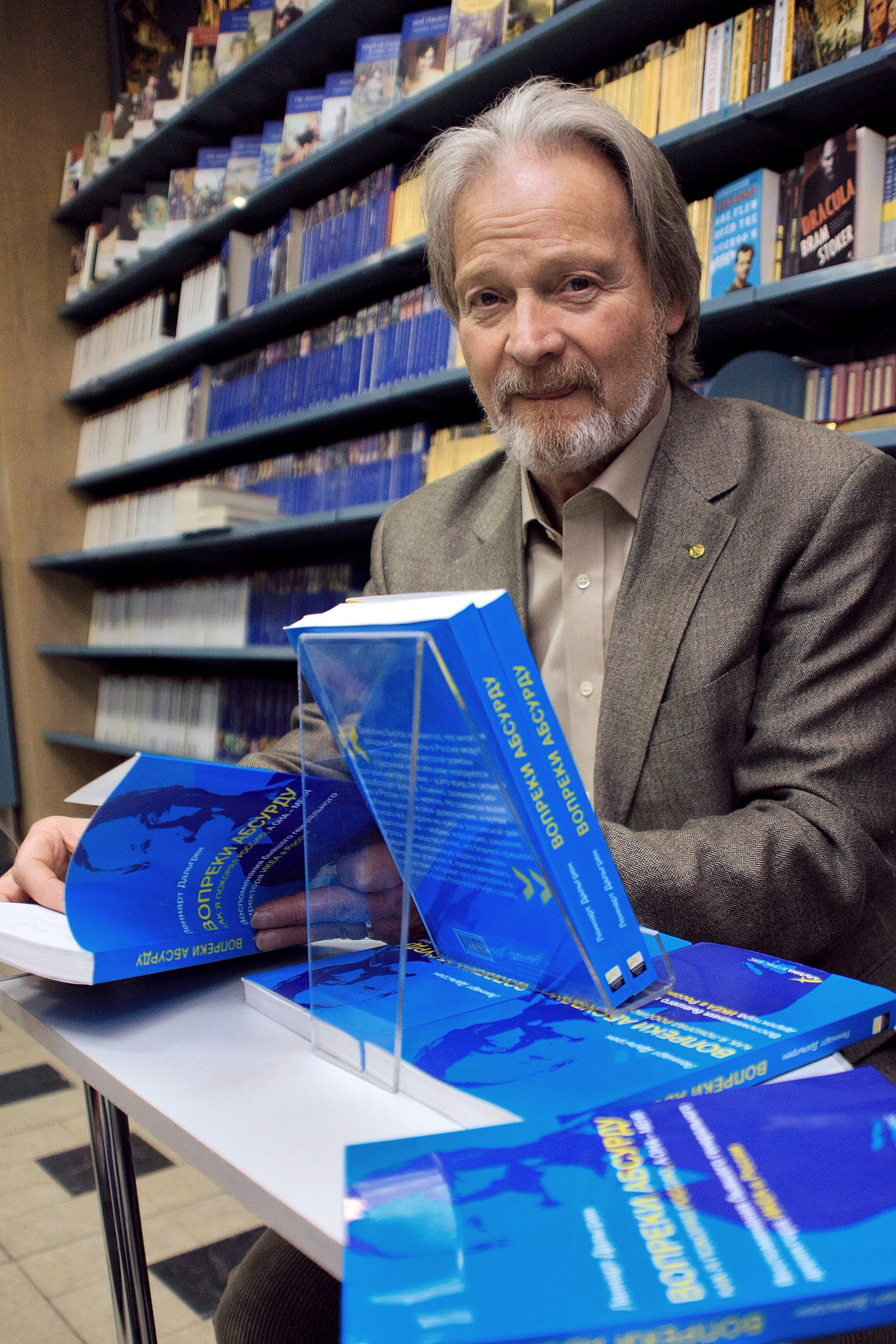 Lennart Dahlgren released a book called 'Despite Absurdity: How I Conquered Russia While It Conquered Me'/ Kommersant
