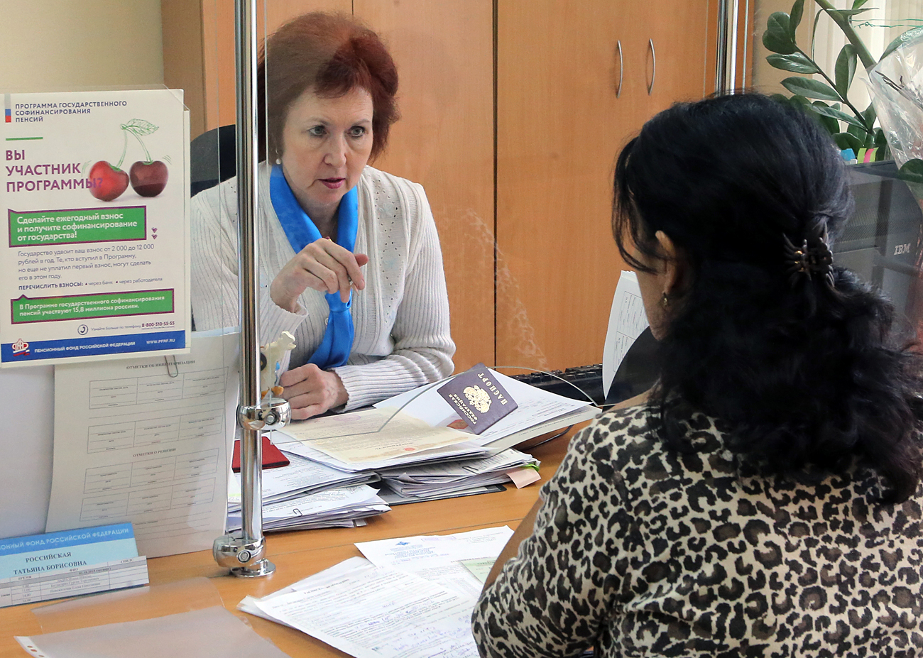 The Central Bank hopes that the proposal will make it possible to improve pension funds' return performance. Photo: An employee serves a patron in the Pension Fund's Main Directorate in Moscow, Russia.