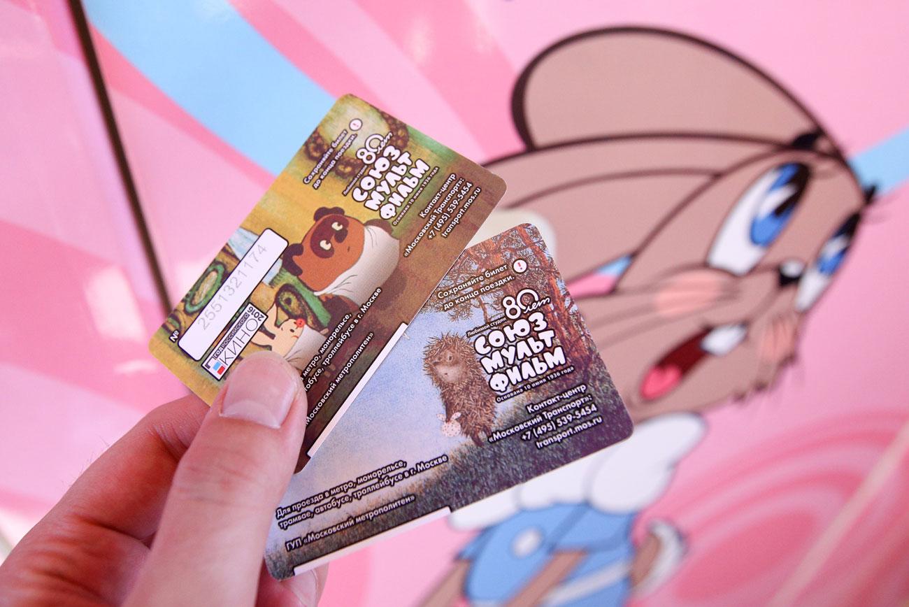 Biglietti della metro a tema per l'anniversario della casa di produzione cinematografica Soyuzmultfilm\n
