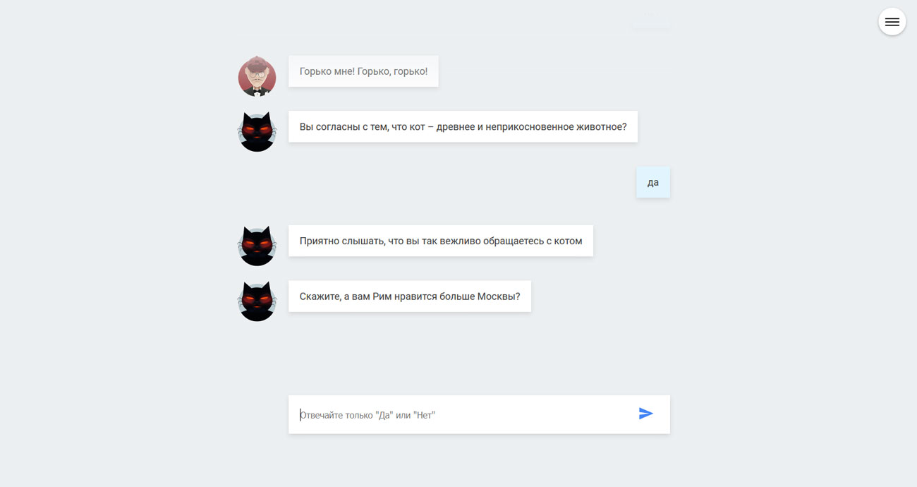 Chat with Behemoth and Koroviev