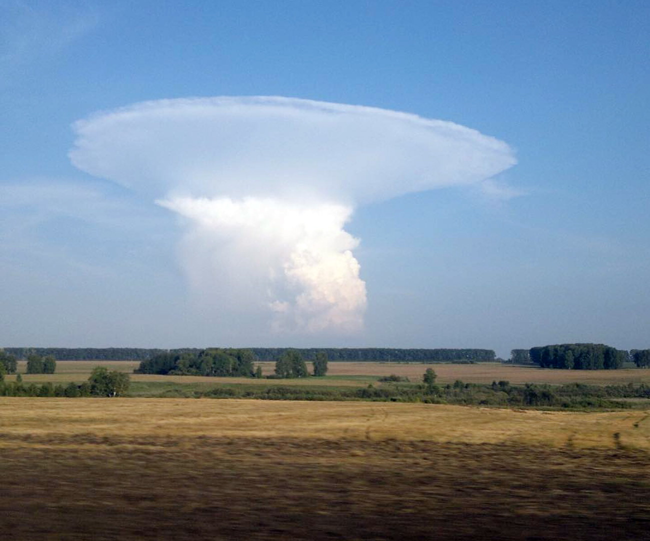 Mushroom cloud appeared in Siberia.