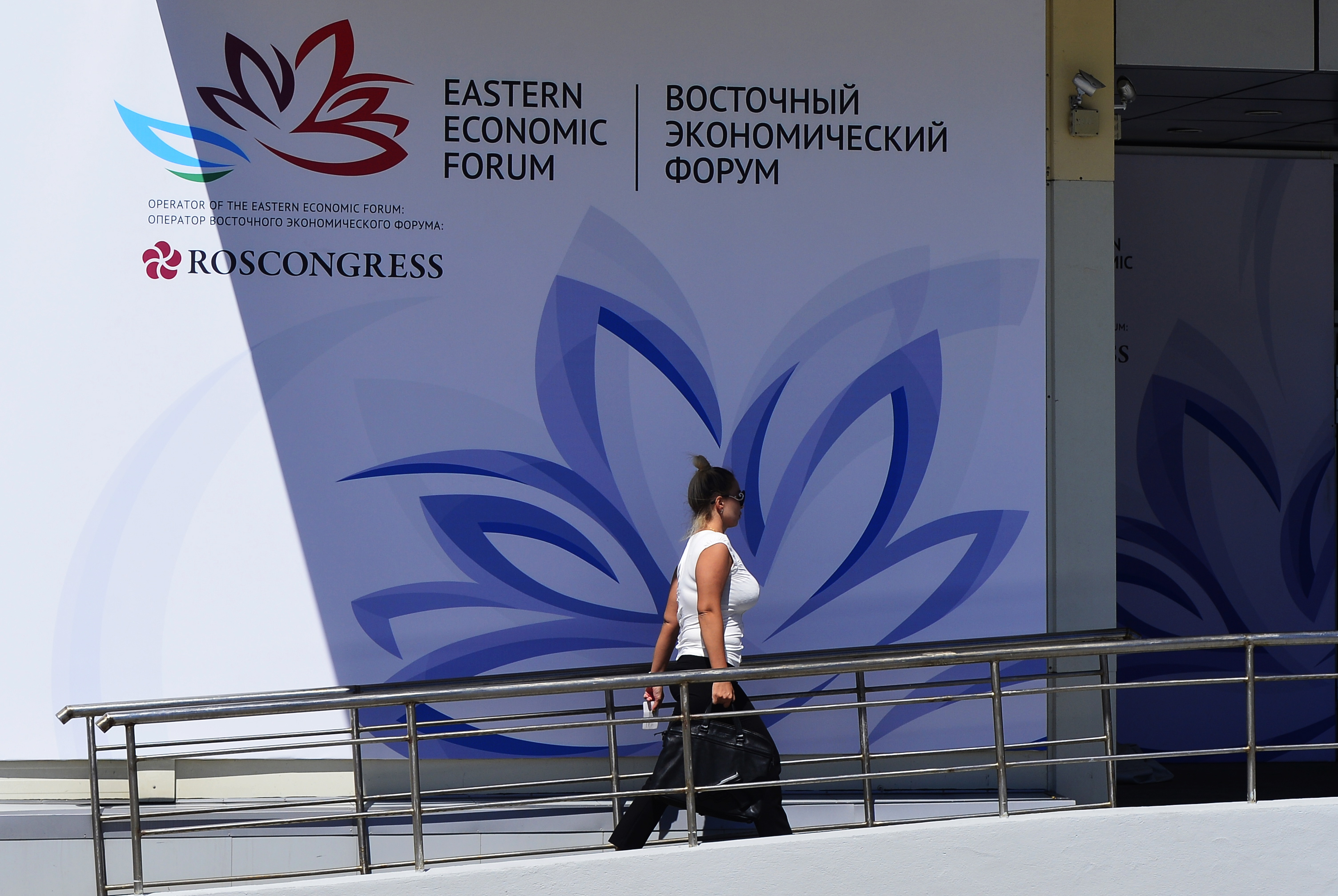 Large delegations from Japan and South Korea are expected at the Eastern Economic Forum.