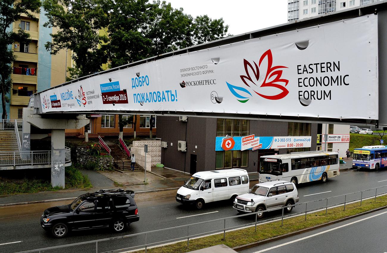 Vladivostok dans l'attente du Forum économique oriental qui s'ouvrira le 2 septembre 2016.
