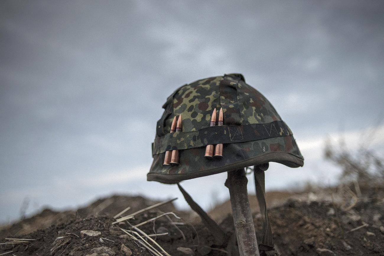 Pour sa part, l'Ukraine a promis de mener une décentralisation du pouvoir en adoptant une loi « sur le statut spécial » des oblasts de Donetsk et de Lougansk, contrôlés par les insurgés.