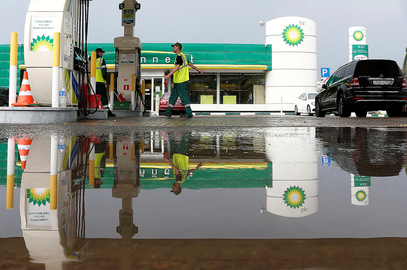 A BP petrol station in Moscow.
