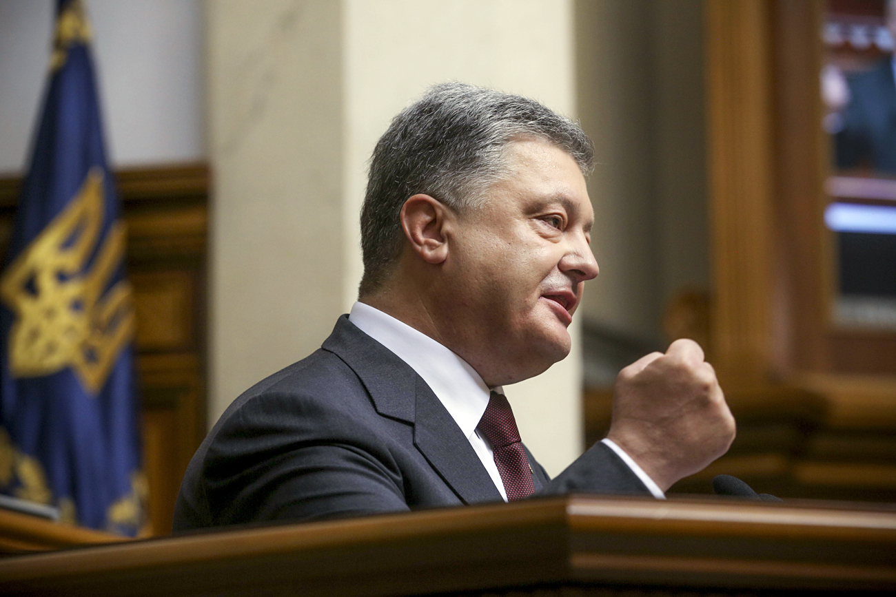 President of Ukraine Petro Poroshenko speaks at the opening of the fifth session of the eighth convocation of the Verkhovna Rada, in Kiev.