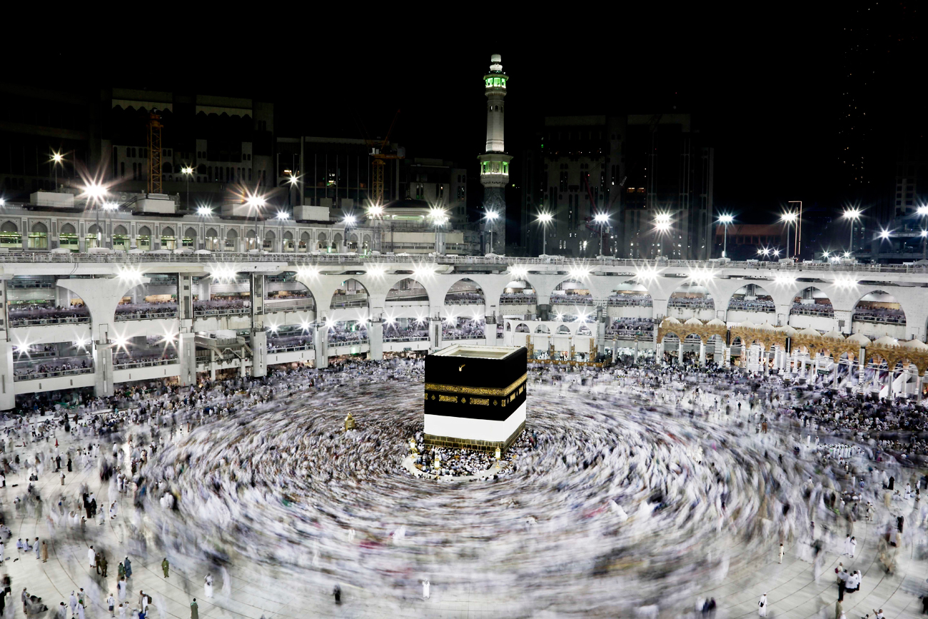Pergi haji merupakan rukun Islam yang kelima.
