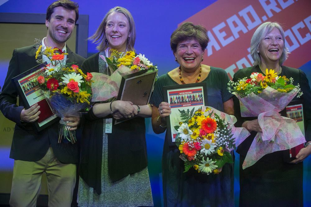 Winners of Read Russia Translation Prize. Pictured L-R: Joaquín Fernández-Valdés (Spain), Lisa Hayden (U.S.), Claudia Scandura (Italy), Selma Ancira (Mexico)