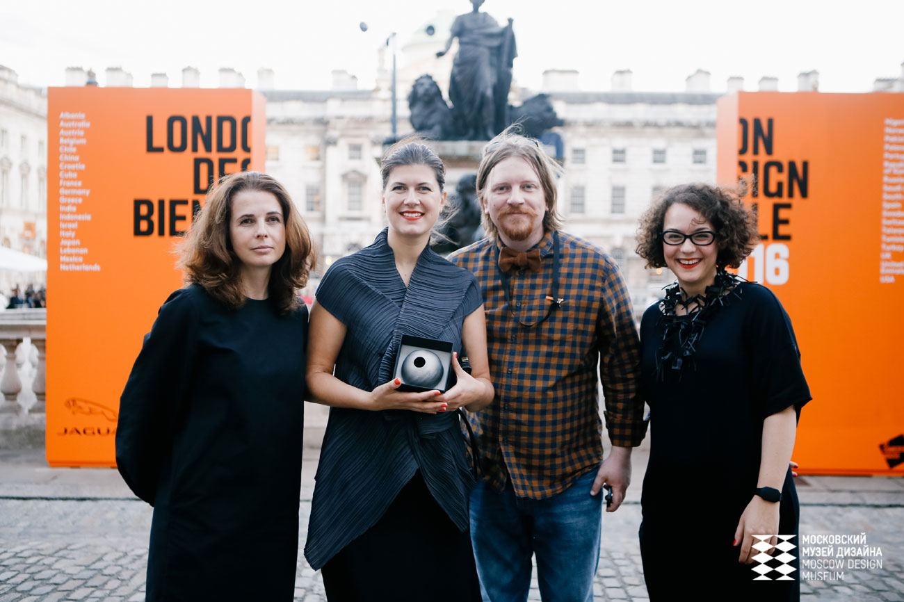 Team Russia (L-R): PR and development director Olga Druzhinina, Museum's director Alexandra Sankova, art director Stepan Lukyanov, international relations specialist Natalia Goldstein.