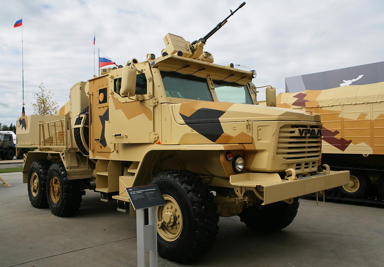 Floks self-propelled artillery system / Source: Ladislav Karpov/TASS