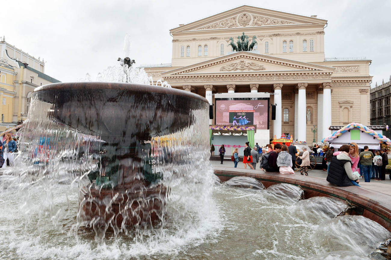 The Bolshoi Theater in Moscow.