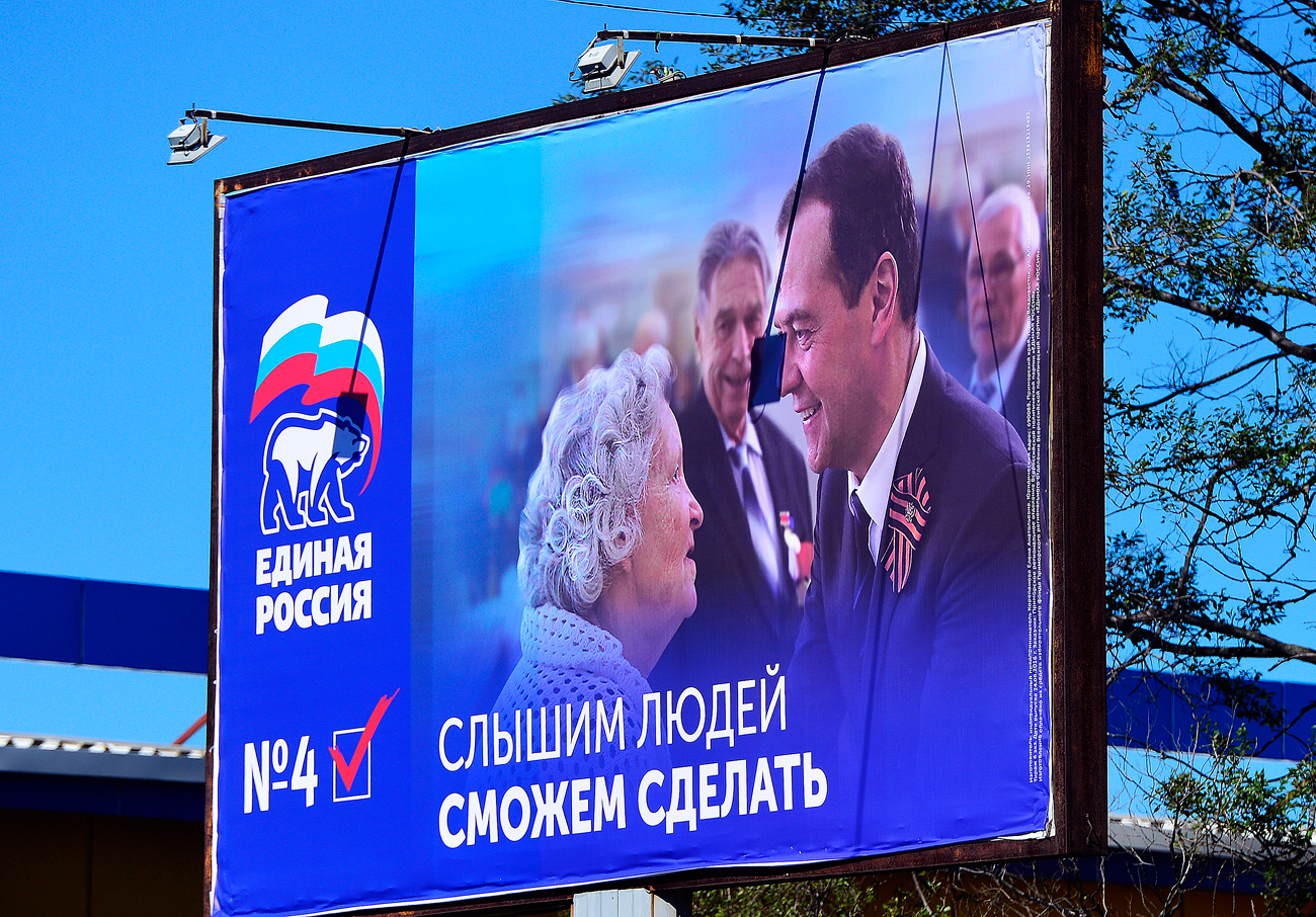 United Russia headed by Prime Minister Dmitry Medvedev intends to regain a comfortable majority in parliament. But the ongoing economic crisis in Russia makes this a difficult challenge.