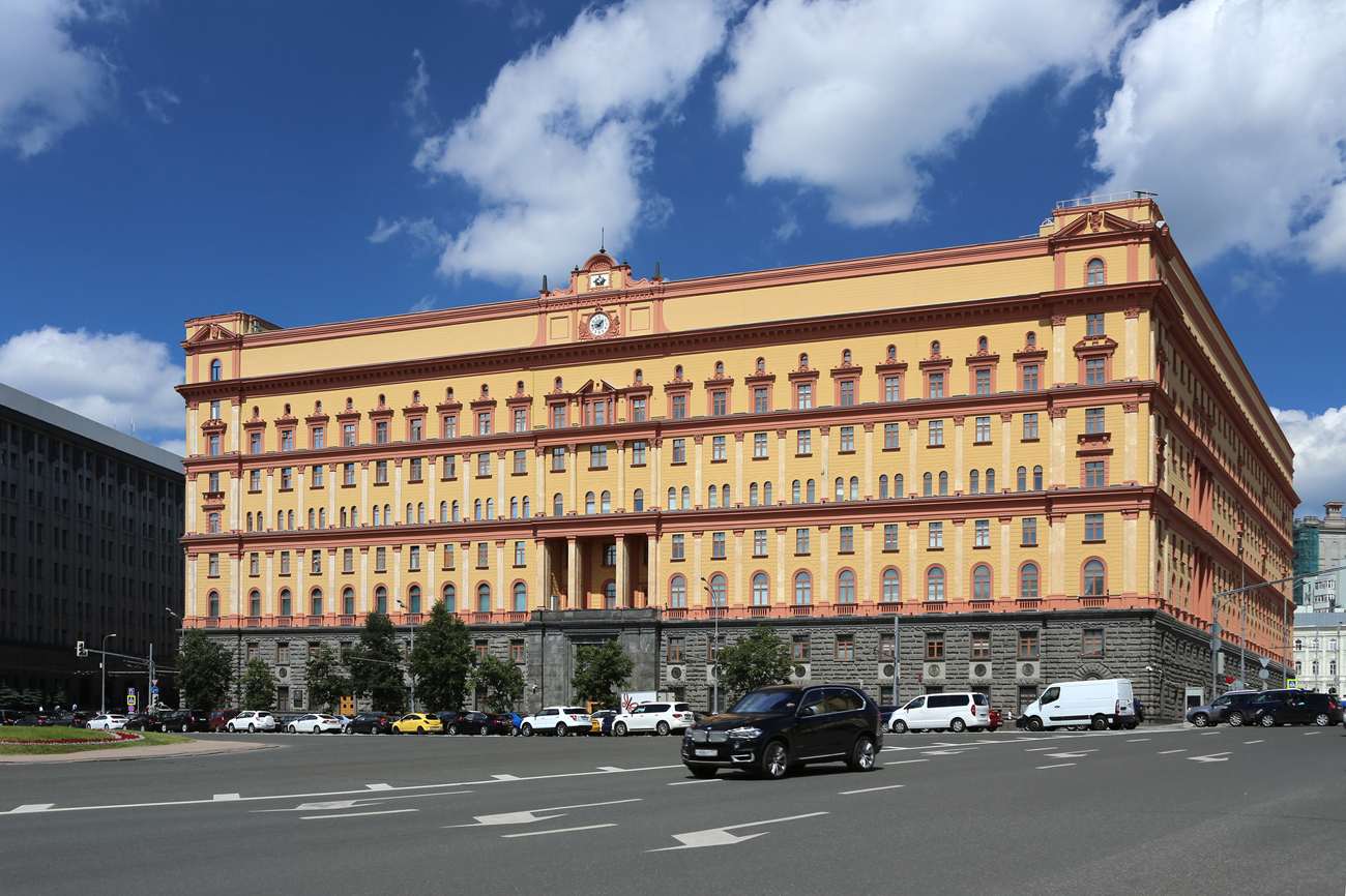 Russia is to establish a new intelligence agency under the aegis of the Federal Security Service (FSB) by resurrecting the Ministry of State Security, according to the mass media. Photo: The building of the Federal Security Service (FSB), formerly the State Security Committee (KGB) on Moscow's Lubyanskaya Square.