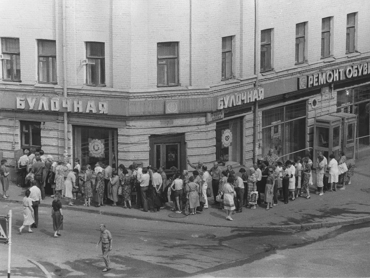 "This situation was described with the verbs ""to give"" or ""to throw out"" (the short from of the expression ""they threw it out for sale""), as in: ""They're giving coffee at the bakery!"" or ""They threw out jeans at the department store!"". / People standing in line for sugar."