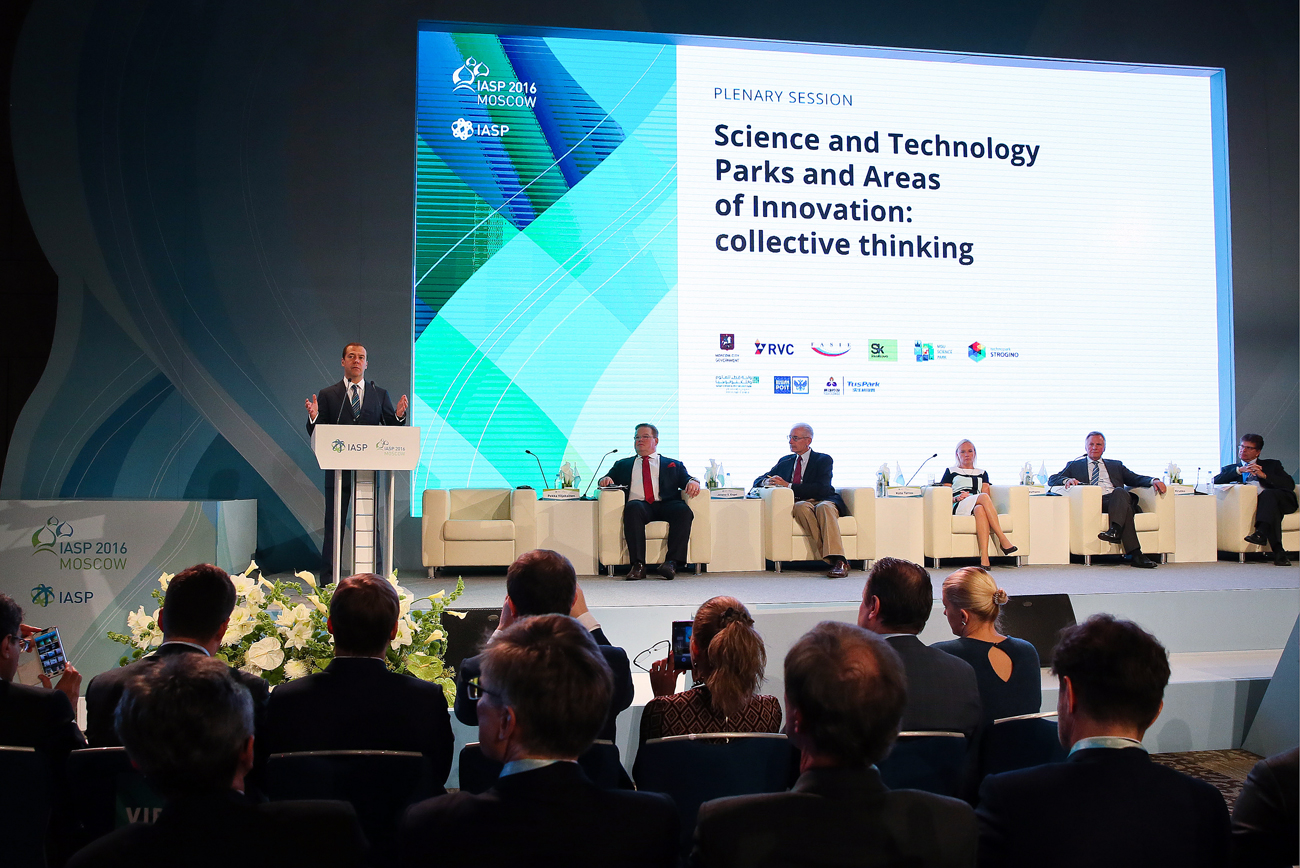 Russia's Prime Minister Dmitry Medvedev speaks at a plenary session at the 33rd IASP World Conference on Science Parks and Areas of Innovation at Moscow's World Trade Centre.