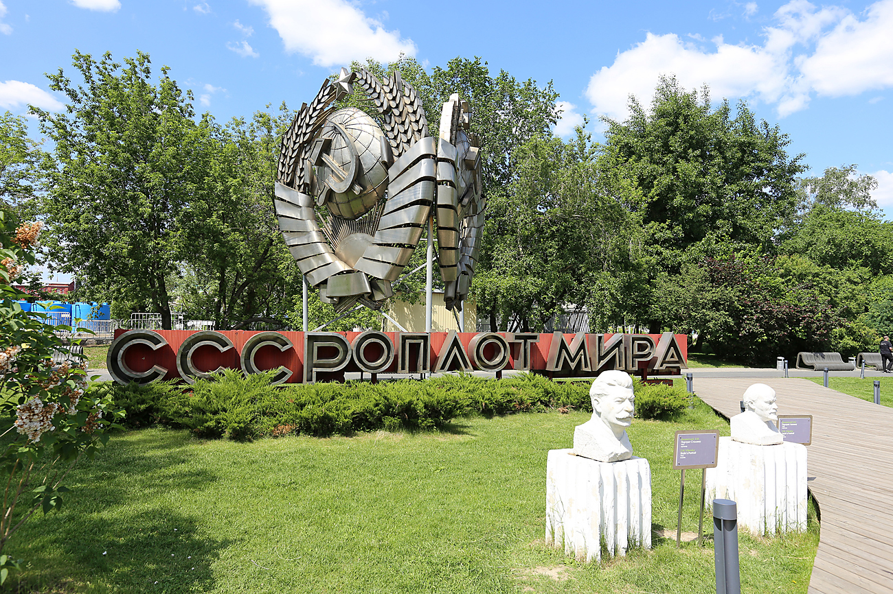 """USSR - stronghold of peace,"" a monument at Muzeon Park in Moscow."