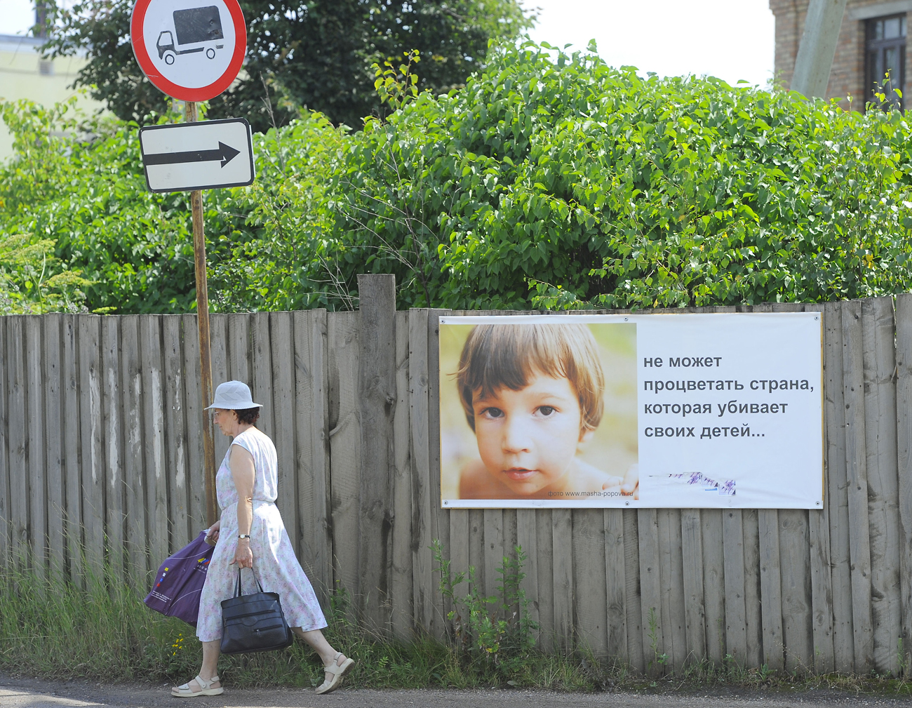 """Un manifesto a Borisoglebskij, nella regione di Yaroslavl, cita: """"Un paese che uccide i bambini non può fiorire""""."""