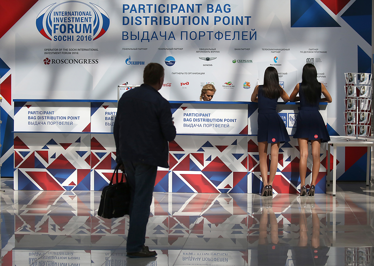The 2016 Sochi International Investment Forum at the Main Media Centre of Sochi's Olympic Park in Sochi, Russia, September 29, 2016.