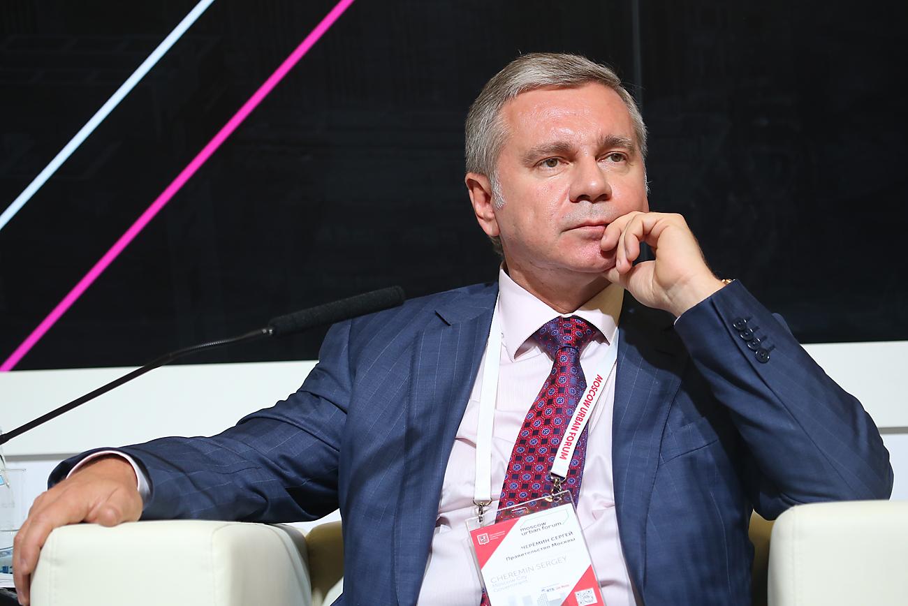 gospod Sergej Čerjomin.