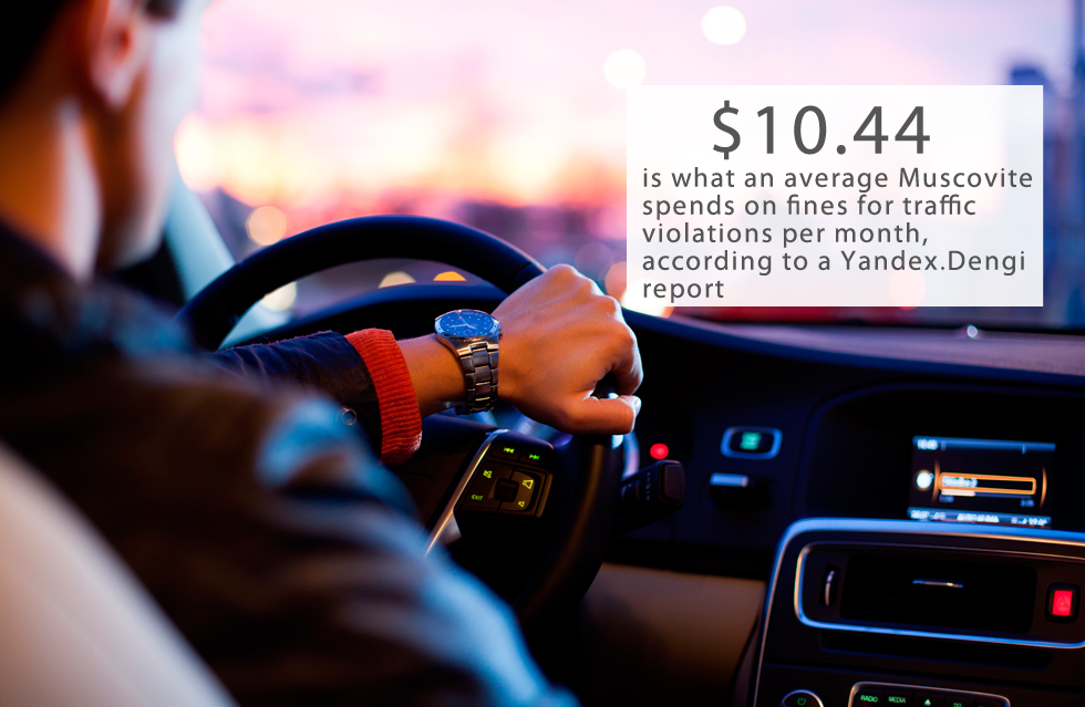 """The """"average payment"""" for traffic violations in Moscow was 659 rubles ($10.44) in August 2016. According to Yandex's press service, this is the average amount internet users paid for traffic fines via the company's online payment service. About 70 percent of fines are paid within twenty days after being cited for the traffic violation, notably because there is a 50 percent discount for prompt payment, the Kolesa.ru website writes.Throughout Russia overall, the average fine for traffic violations was about 600 rubles ($9.50) in August. The average fine in St. Petersburg was 504 rubles ($8).Read more: Can Russians save Tesla?"""