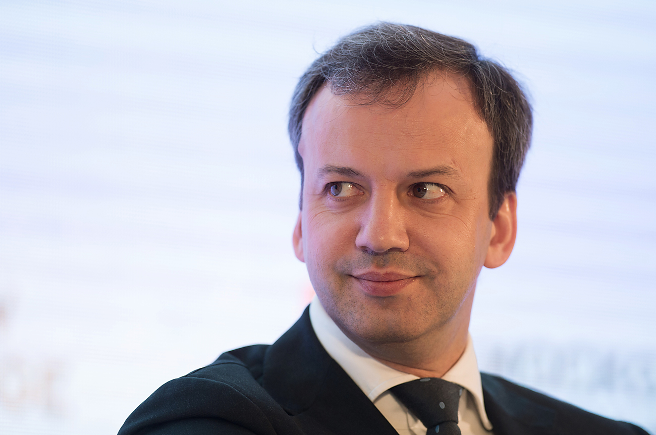 Deputy Prime Minister Arkady Dvorkovich at the 2016 Moscow Exchange Forum.