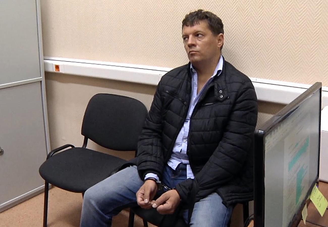 """Roman Sushchenko, staf Badan Intelijen Utama Kementerian Pertahanan Ukraina, ditangkap di Moskow pada 30 September lalu """"saat melakukan misi pengintaian""""."""